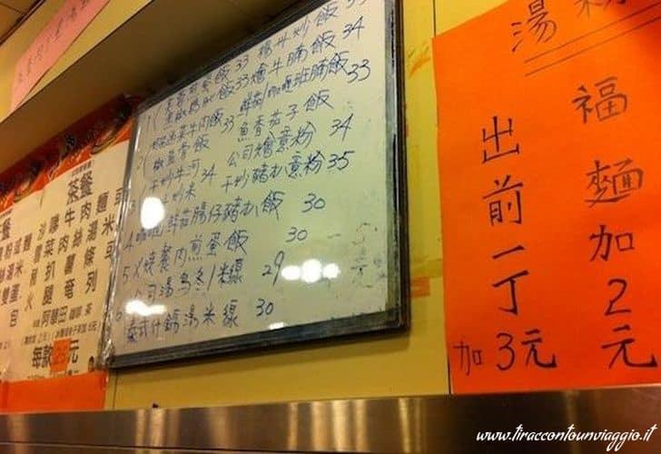 Mangiare ad hong kong benvenuti in un vero ristorante for Mangiare cinese